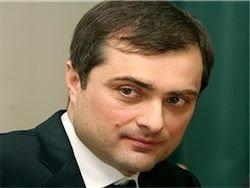 """Сурков поздравил движение \""""Наши\"""" с пятилетием"""