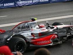 """Болиды \""""Формулы-1\"""" McLaren проедут по улицам Москвы"""