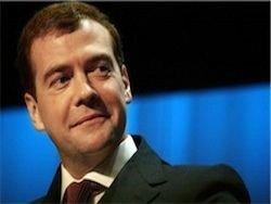 Медведев прибыл в Бразилию
