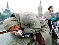 В России определились с выходом из бедности