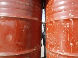 Баррель нефти подешевел до $85,51