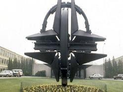 Новая стратегическая концепция НАТО