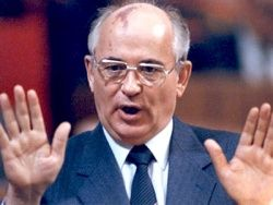 Горбачев завел страну в омут
