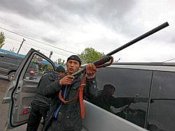 Сторонники Бакиева начали сдавать оружие