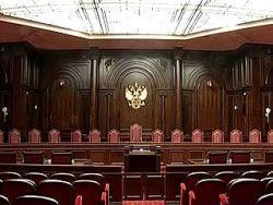 Судьи Конституционного суда стали богаче президента и премьера