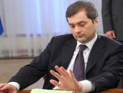 Гонтмахер: Владиславу Суркову нужно срочно в отпуск