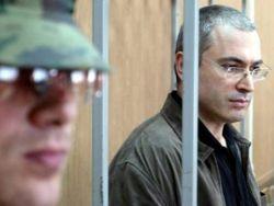 Обвинителей Ходорковского могут уволить