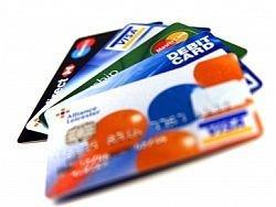 В каком банке открыть кредитную карту?