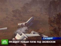 Пилот Ту-154 с35-летним стажем об авиакатастрофе
