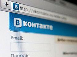 "Google и \""В Контакте\"" изменили своим идеалам"