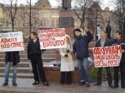 Алтайские профессора против безумных реформ
