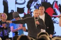 Почему Путина номинировали на премию хип-хопа