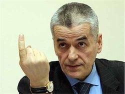 Онищенко: вулканический пепел россиянам не угрожает