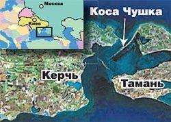 Поселок Чушка – зона экологического апокалипсиса
