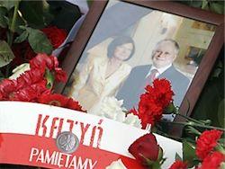 Польские герои, польские жертвы