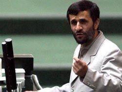 Ядерную программу Ирана поддержали три соседние страны