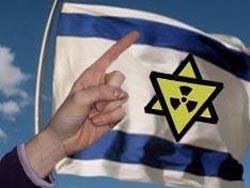 Ирак потребовал инспекции ядерных объектов Израиля