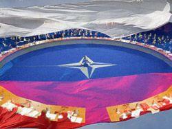 Новое место России в НАТО