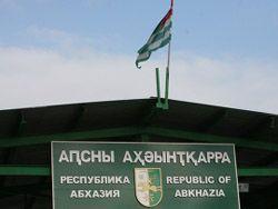 Пропавшие для Абхазии миллиарды
