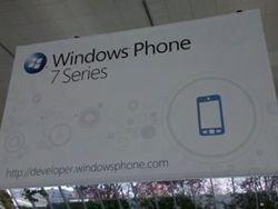 Microsoft выпустит бюджетную версию Windows Phone 7