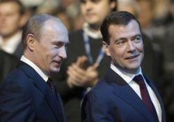 """Молодежь России \""""ЗА\"""" Путина и Медведева"""