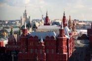 Москву могут накрыть кислотные дожди