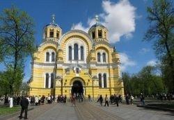 Украинский вопрос на всеправославном соборе