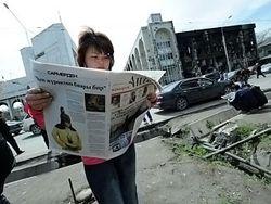 Киргизия просит другие страны блокировать счета Бакиева