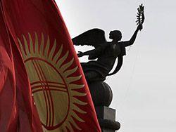 Новая власть Киргизии хочет навсегда уйти от диктатуры