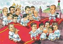 Русские рейтинги: кто ставит минусы?