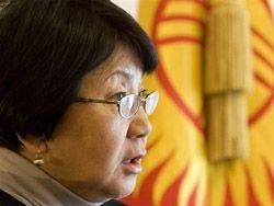 Киргизия: путь новой власти