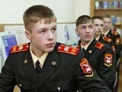 В РФ будут созданы восемь президентских кадетских училищ