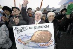 Почему Россия страдает сильнее своих партнеров