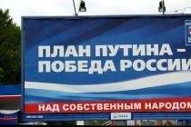День Гнева в Москве пройдет 1 мая