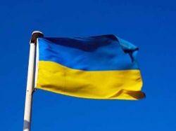 """Новая власть пообещала украинцам \""""процветание\"""""""