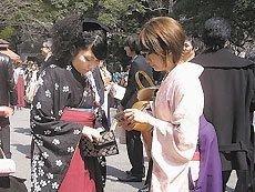 Кризис по-японски