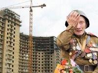 Украина: в 2010  жилье всем инвалидам ВОВ