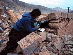 В КНР зафиксированы повторные подземные толчки