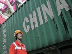 Иран планирует новые контейнерные маршруты