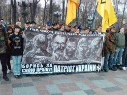 Обыкновенный фашизм: из схронов - в Киев
