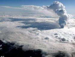 Облако пепла идет на Америку