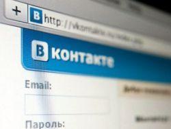 """Сеть \""""ВКонтакте\"""" запустила свою платежную систему"""