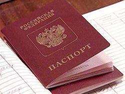 Менее 20% россиян могут ездить за границу