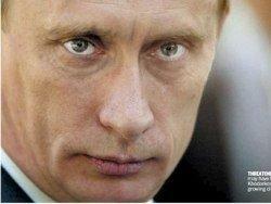 Путин начал модернизацию Сибири