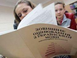 Половина украинцев выступают за русский язык