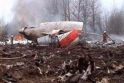 Самолёт Качиньского сгубил овраг?