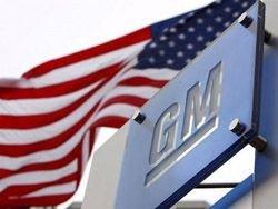 GM выплатит США по кредиту оставшиеся $4,7 млрд