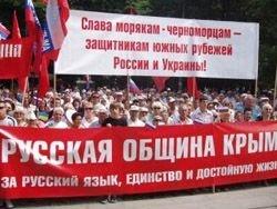 В Крыму отпраздновали присоединение к России