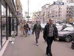 ООН: подъем экономики РФ снизит уровень жизни