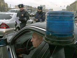 Гаишники заставляют снимать с машин синие ведерки